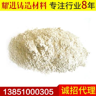 优质钠基膨润土 高强度铸造用膨润土 吸兰量高的膨润土