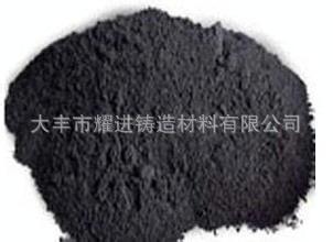 供应铸造用煤粉 红煤粉 高效煤粉 排气好的煤粉