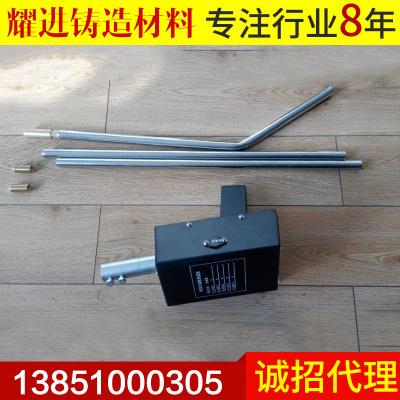 供应铁水测温枪 炉前测温仪 钢水测温枪 接触铁水测温枪