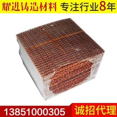 铸造过滤网 铁水过滤网 耐高温 灰铁 玻璃纤维100*100