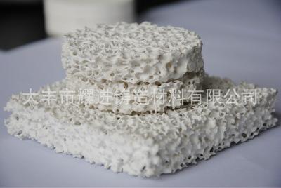 大量供应氧化铝泡沫过滤器