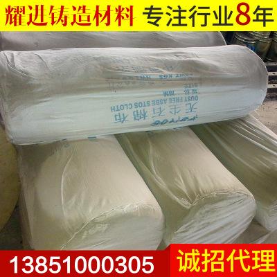 长期供应 无尘石棉布3mm 耐温固定密封无尘石棉布